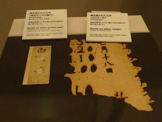 Burned-out-letters-Hiroshima-Peace-Memorial